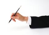 一時抹消登録申請書類の記入事項についての説明